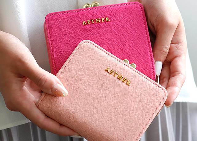今年の母の日は小さ目お財布のプレゼントをしませんか?