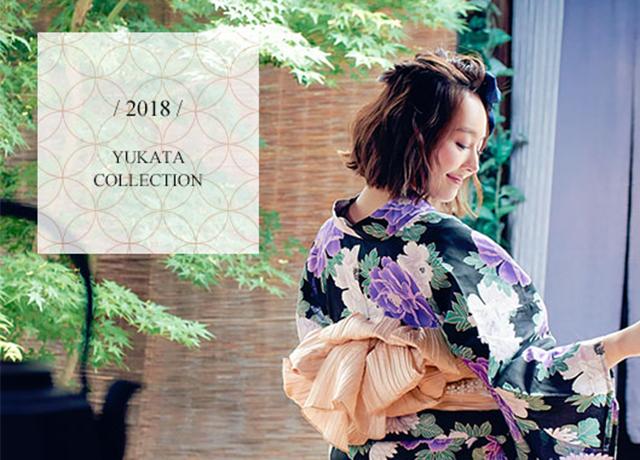 2018プチプラ浴衣♡安くて可愛い最新浴衣を大特集!