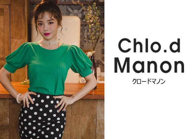 きれいめ可愛い韓国ファッション通販♡Chlo.d Manon(クロード・マノン)のお得な購入方法