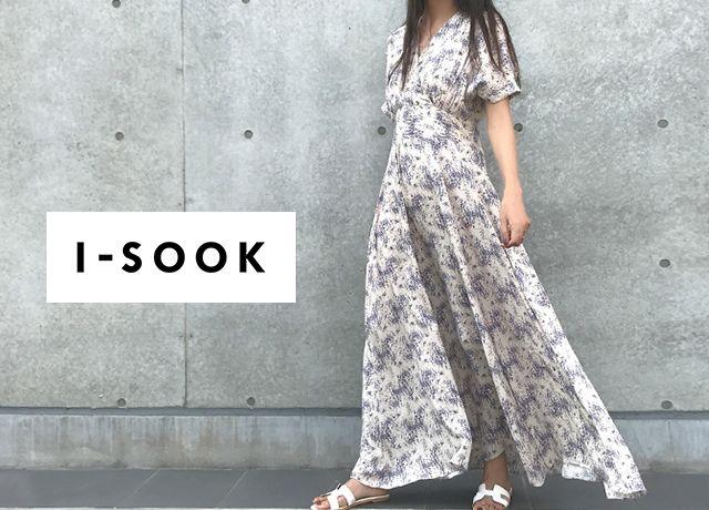 シンプル&モードな大人女性のおしゃれブランド「I-SOOK(アイス―)」をお得に購入しよう♡