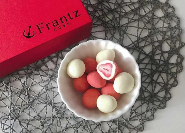 神戸フランツ贈り物ナンバーワン!可愛くて美味しい神戸苺トリュフシリーズ