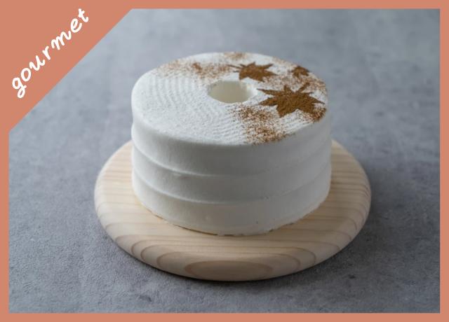 【スタッフおすすめ】シフォンケーキ専門店の秋の新作♥ふわふわの紅茶シフォンケーキ「MOMIJI」