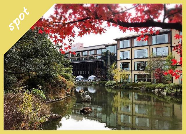 世界最高峰のおもてなし♪特別な日に利用したい『フォーシーズンズホテル京都』