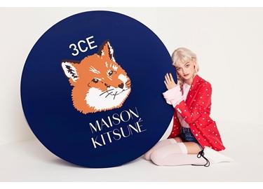 『3CE×MAISON KITSUNE 』完売必至の夢のコラボアイテム販売