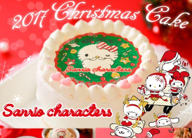 サンリオキャラクターのクリスマスケーキ&マカロン発売中!
