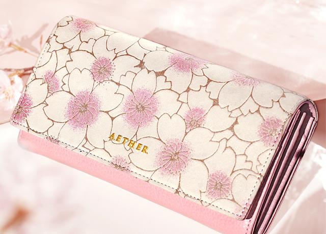 日本発のレディース革製品ブランドAETHERに新作のさくら柄長財布が登場!