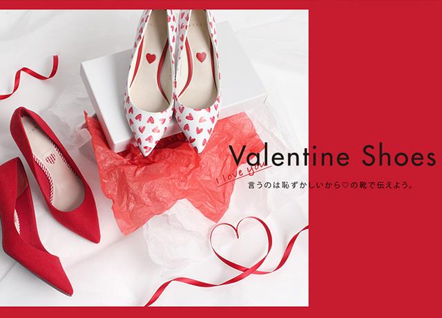 RANDA(ランダ)からハートモチーフのバレンタインシューズが限定販売