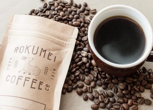 ネット販売解禁!コーヒーのプロ集団が厳選したコーヒー飲み比べセットは試してみる価値あり