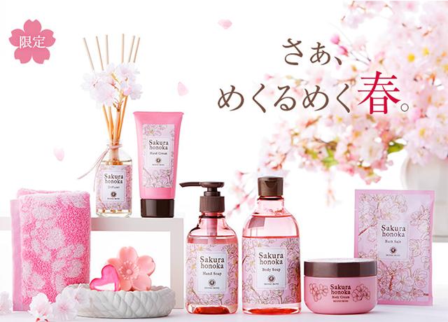 プレゼント企画や限定ギフトも♡HOUSE OF ROSEの春キャンペーンをCHECK!