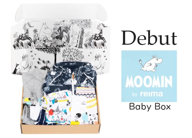 Finnsih Baby Box限定デザイン!幼児用ムーミンベイビー・ボックスが登場