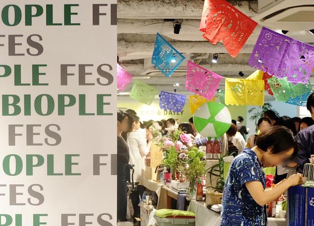 オーガニックライフを送る人のためのイベント『BIOPLE FES』に参加してきました!