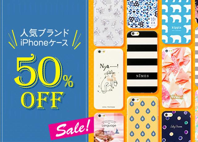 Language、snidelなどの人気ブランドiPhoneケースが50%OFFに!