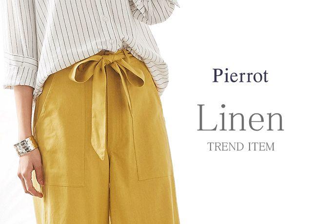サラッと涼しい【Pierrot】トレンドライクなリネン素材アイテム