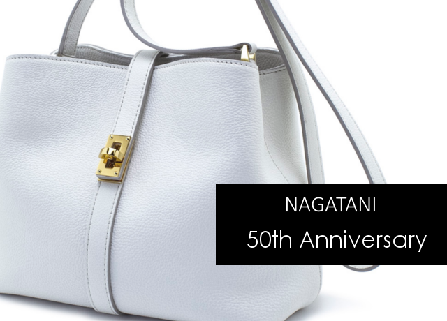ナガタニ50th記念モデル『CHARLOTTE』シュリンクレザーショルダー販売スタート
