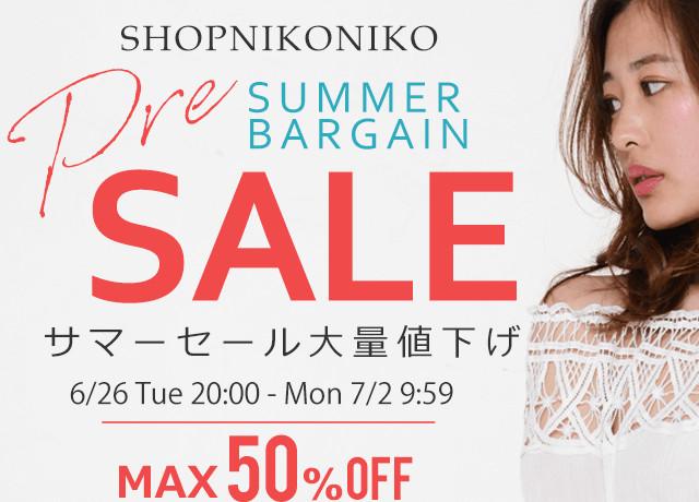 MAX50%OFF♡ショップにこにこSUMMER SALE開催!キャッシュバッグUP15%→18%(7/9まで)
