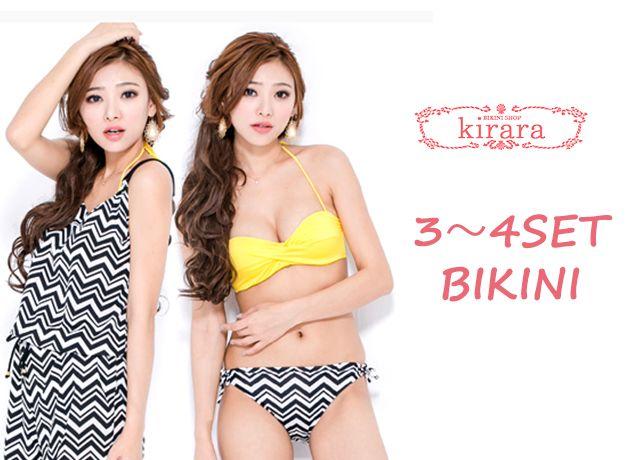 まだ間に合う♡5000円以下で買える可愛い水着3~4点セット【kirara】