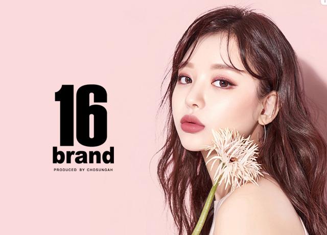 韓国で大人気「16Brand」のリップ&アイシャドウをお得にGETしよう♡