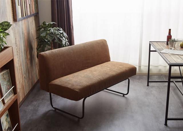 新生活に揃えたい!予算3万円のおしゃれ2人掛けソファー