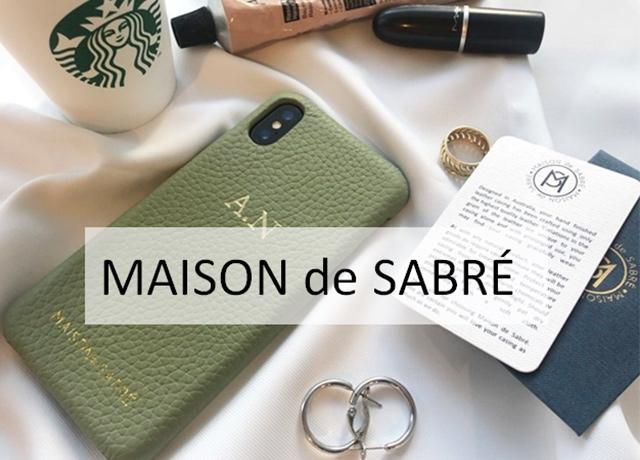 【購入方法レビュー】イニシャルが入れられる!本格レザースマホケース♡MAISON de SABRÉ(メゾン・ド・サブレ)