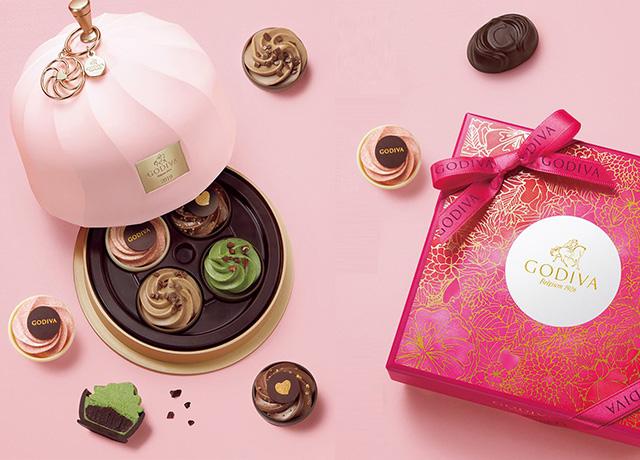 2019バレンタインはGODIVA(ゴディバ)のチョコレートを贈ろう♡予算4000円のギフトセット