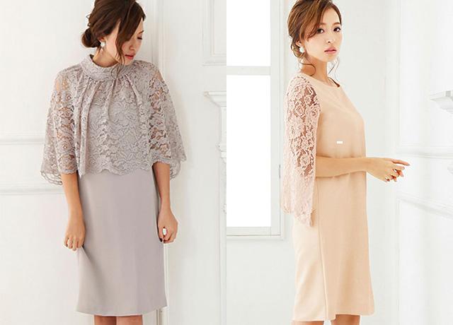 12,000円以内で買える♡結婚式お呼ばれドレスならGIRL!2019春かわいいドレスまとめ