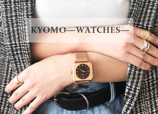 バルセロナ発!KYOMO(キョウモ)ウォッチのおしゃれな腕時計【購入方法レビュー】