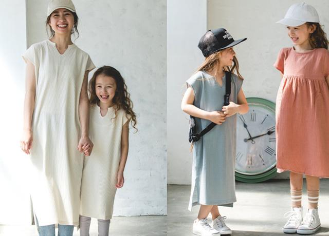 親子でリンクコーデができる♡プチプラで可愛い子供服「ペアマノン」
