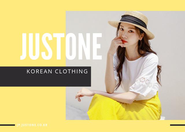 韓国発のレディース通販JUSTONE(ジャストワン)が安くて可愛いと人気!