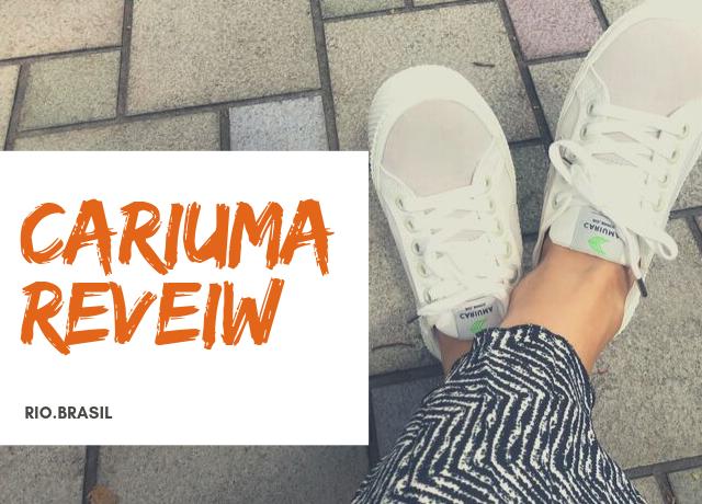 世界中で注目!お洒落な海外スニーカー「CARIUMA」着用レビュー