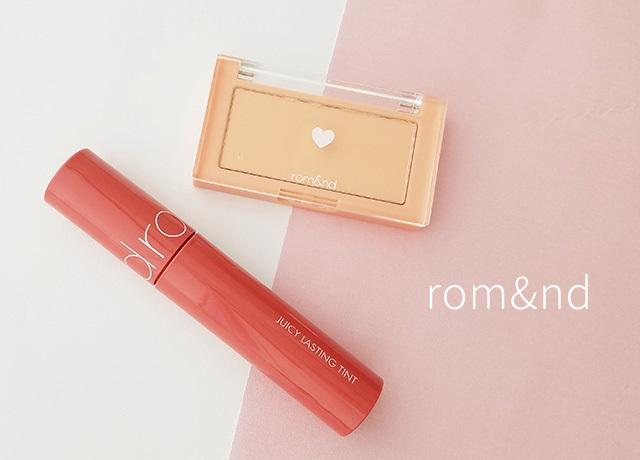 韓国プチプラコスメ「rom&nd(ロムアンド)」購入レビュー
