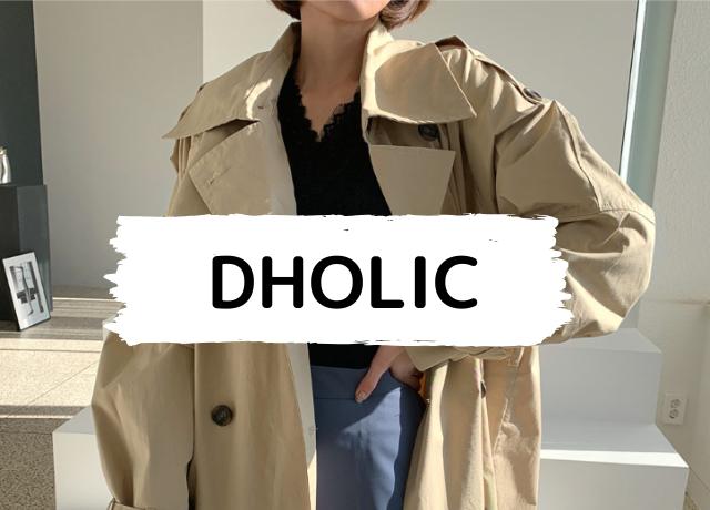 DHOLIC(ディーホリック)の2020年最新トレンチコートをお得に購入!レビュー♡
