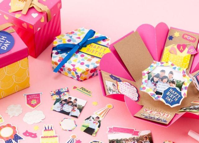 記念日や誕生日におすすめ!簡単に自分で作れるサプライズBOX♡
