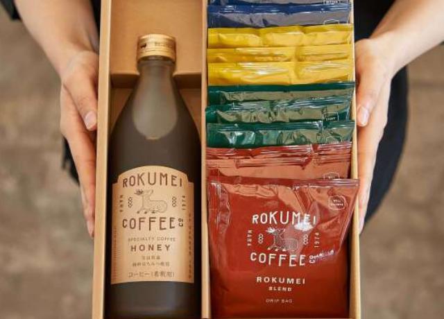 日本一の焙煎士が厳選!ロクメイコーヒーの父の日に喜ばれる本格コーヒーギフト