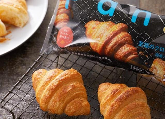 あの大人気冷凍パンをお得な1,980円でおためし!Pan&の期間限定SALE♪